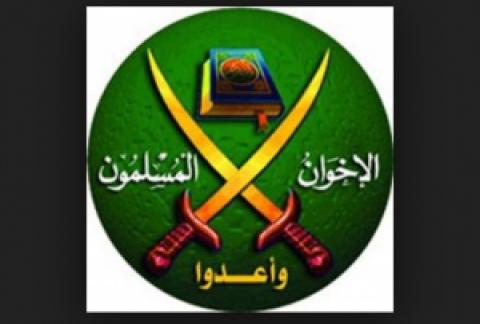 Inquiétants Frères Musulmans