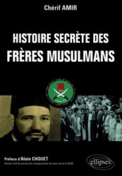 """كتاب بالفرنسية يعرى \""""الإرهابية\"""" أمام أوروبا"""