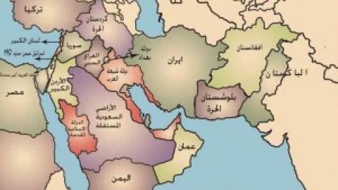 الشرق الأوسط… بداية النهاية أم العكس؟