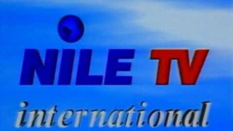 Dr. Cherif Amir's analysis on NILE TV international 04/24/2016
