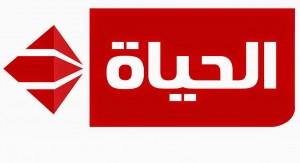 Al Haya logo
