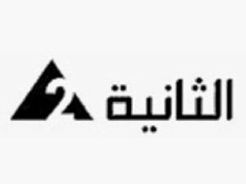 """الدكتور شريف أمير ضيف على برنامج """"هنا ماسبيرو"""" على القناة الثانية المصرية لتحليل دور مصر فى العلاقات الأوروبية الأفريقية فى ظل المتغيرات العالمية و الإقليمية المشتعلة. ."""