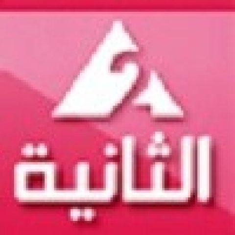 القناة الثانية المصرية: دكتور شريف أمير يحلل وضع الإنتخابات الرئاسية الأمريكية و السيناريو المتوقع